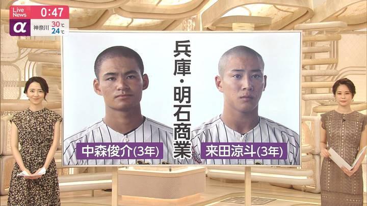 2020年07月24日鈴木唯の画像09枚目
