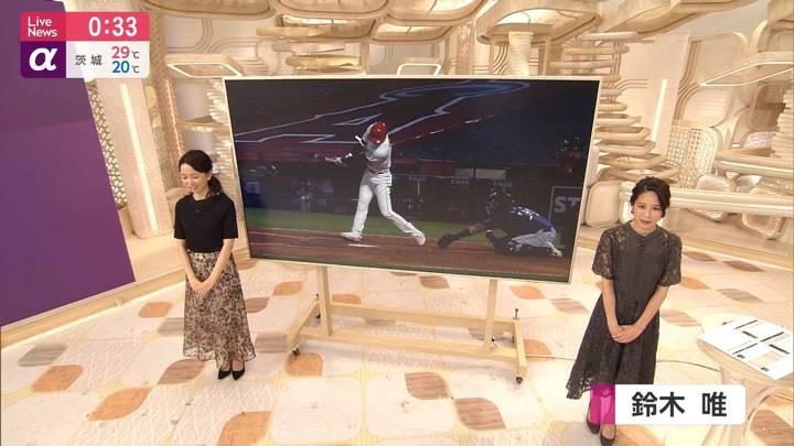 2020年07月31日鈴木唯の画像02枚目