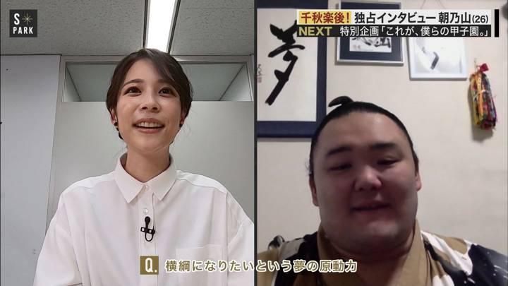2020年08月02日鈴木唯の画像09枚目