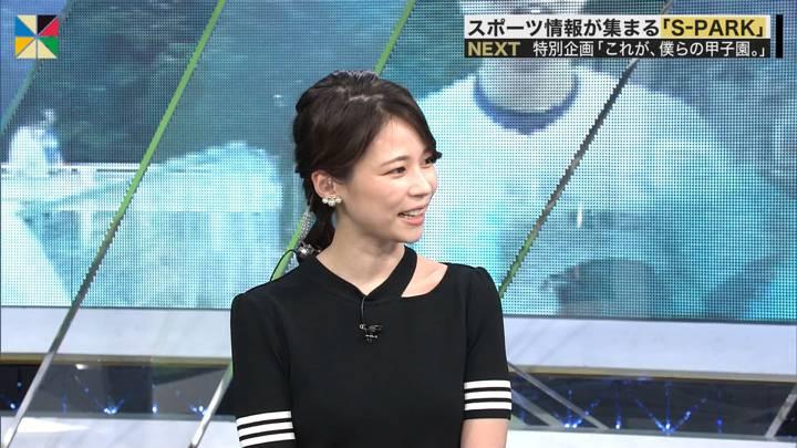 2020年08月02日鈴木唯の画像12枚目