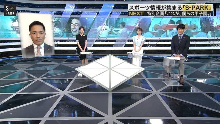 2020年08月02日鈴木唯の画像13枚目