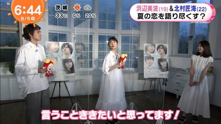 2020年08月05日鈴木唯の画像02枚目