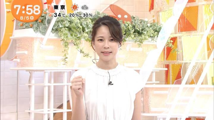 2020年08月05日鈴木唯の画像06枚目