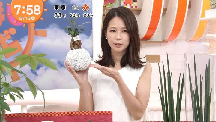 2020年08月18日鈴木唯の画像22枚目