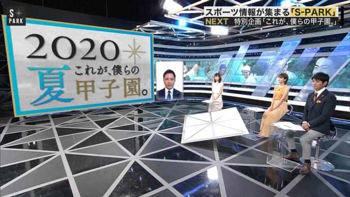 2020年08月30日鈴木唯の画像05枚目