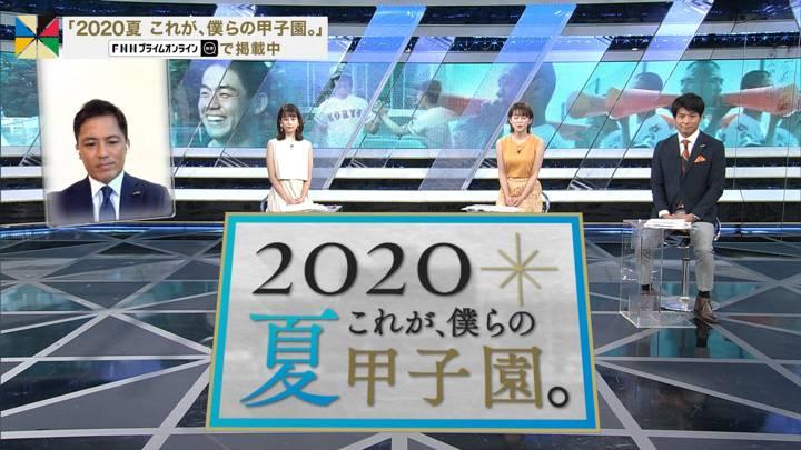 2020年08月30日鈴木唯の画像06枚目