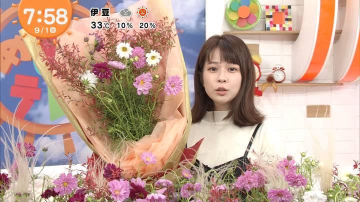 2020年09月01日鈴木唯の画像15枚目
