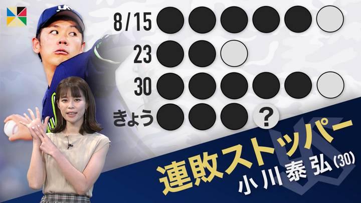 2020年09月06日鈴木唯の画像12枚目