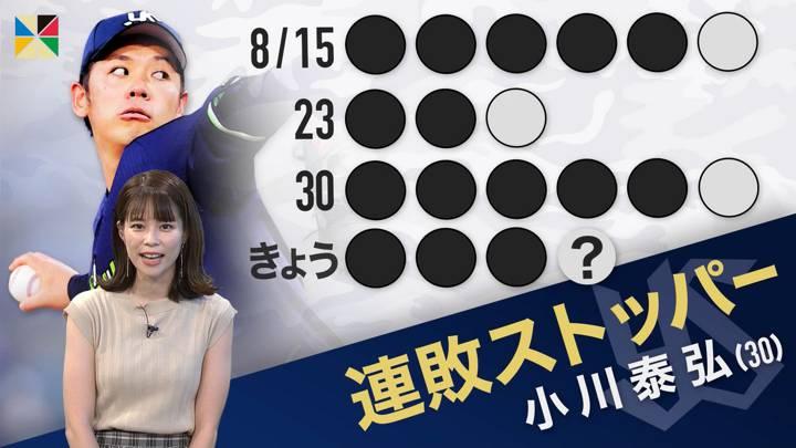 2020年09月06日鈴木唯の画像13枚目