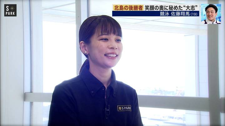2020年09月06日鈴木唯の画像15枚目