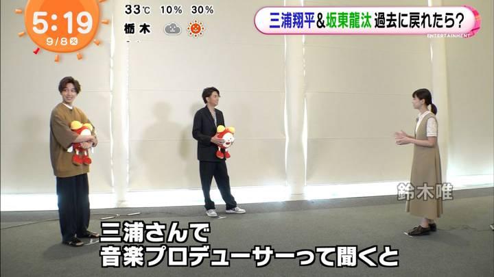 2020年09月08日鈴木唯の画像01枚目