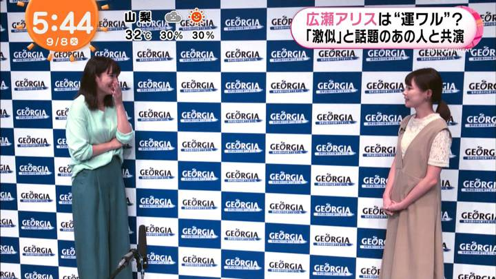 2020年09月08日鈴木唯の画像03枚目