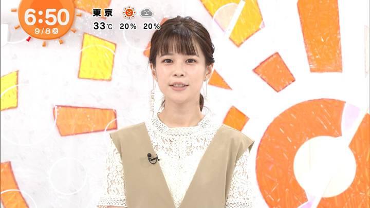 2020年09月08日鈴木唯の画像09枚目