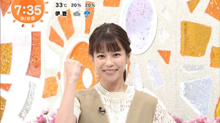 2020年09月08日鈴木唯の画像23枚目