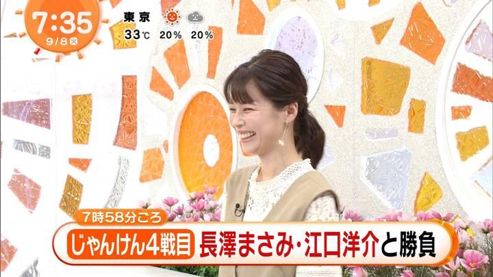 2020年09月08日鈴木唯の画像24枚目