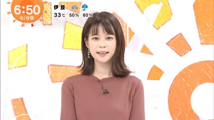 2020年09月09日鈴木唯の画像03枚目