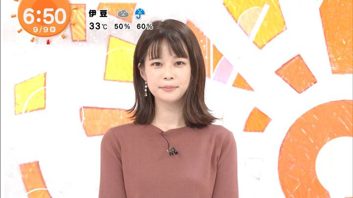 2020年09月09日鈴木唯の画像04枚目