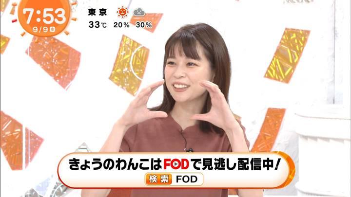 2020年09月09日鈴木唯の画像09枚目