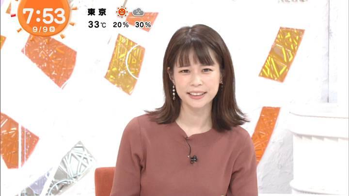 2020年09月09日鈴木唯の画像10枚目