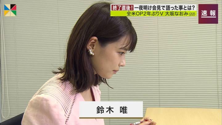2020年09月13日鈴木唯の画像01枚目