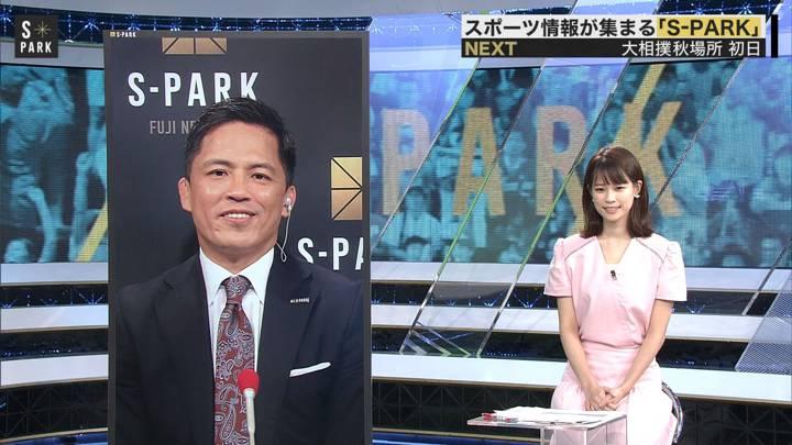 2020年09月13日鈴木唯の画像15枚目