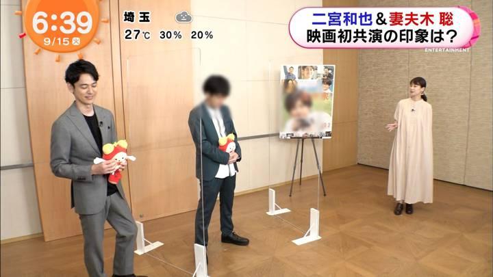 2020年09月15日鈴木唯の画像09枚目