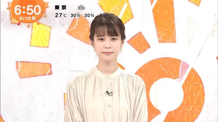 2020年09月15日鈴木唯の画像11枚目