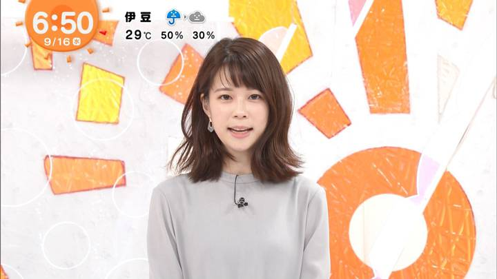 2020年09月16日鈴木唯の画像15枚目