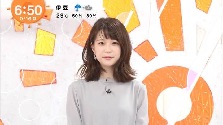 2020年09月16日鈴木唯の画像16枚目