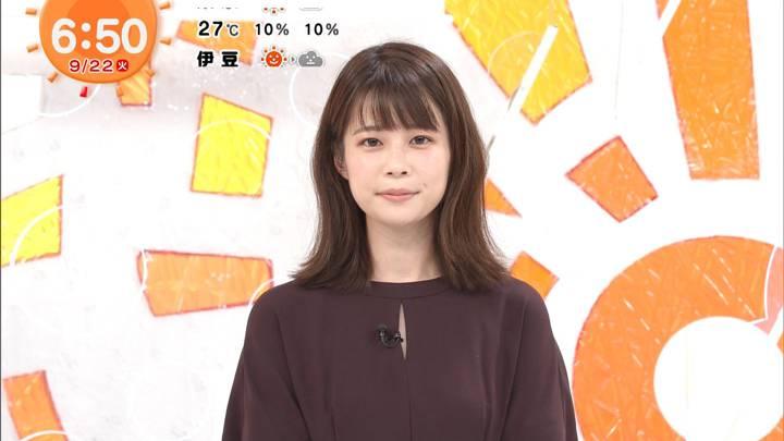 2020年09月22日鈴木唯の画像06枚目