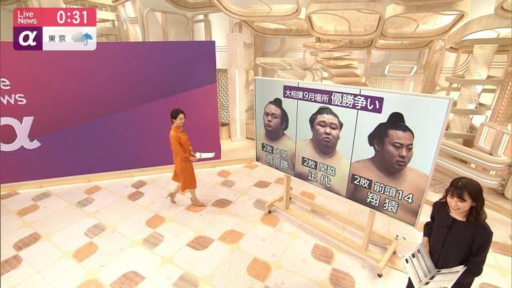 2020年09月25日鈴木唯の画像01枚目