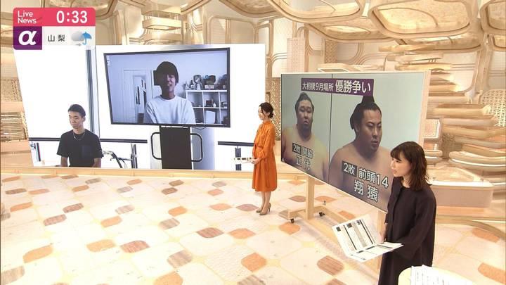 2020年09月25日鈴木唯の画像06枚目