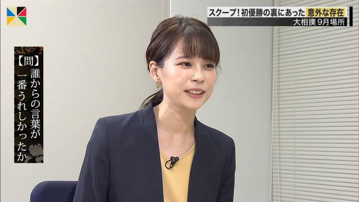 2020年09月27日鈴木唯の画像04枚目