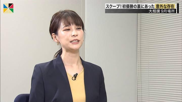 2020年09月27日鈴木唯の画像06枚目