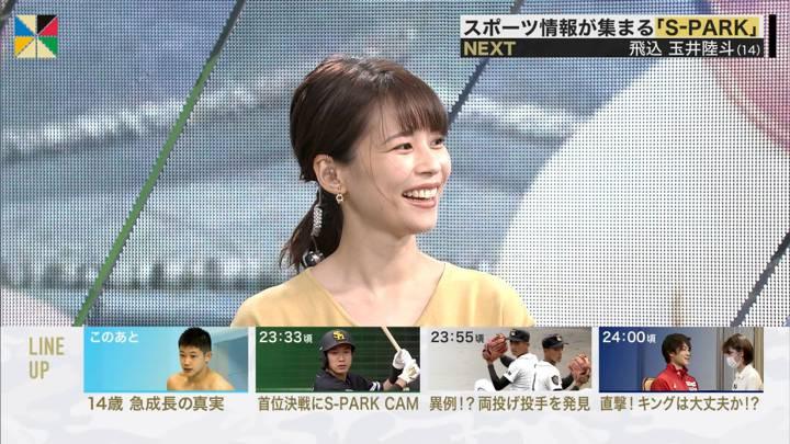 2020年09月27日鈴木唯の画像09枚目