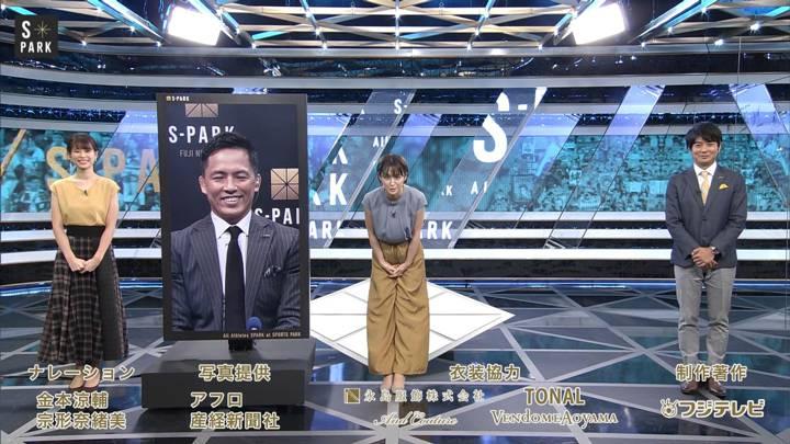 2020年09月27日鈴木唯の画像17枚目