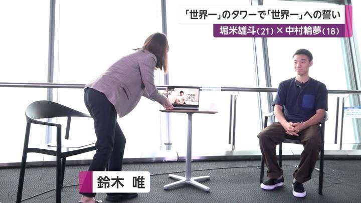 2020年09月28日鈴木唯の画像01枚目