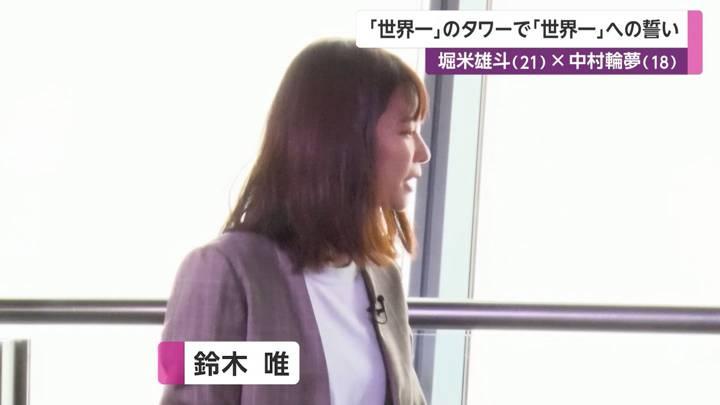 2020年09月28日鈴木唯の画像02枚目