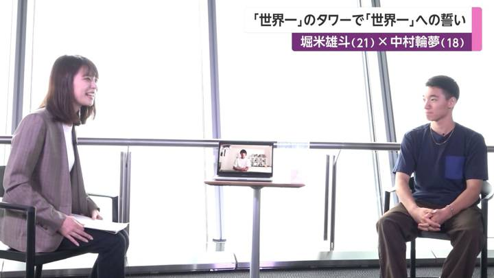 2020年09月28日鈴木唯の画像03枚目