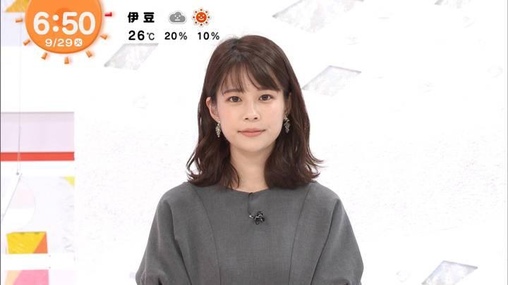 2020年09月29日鈴木唯の画像05枚目