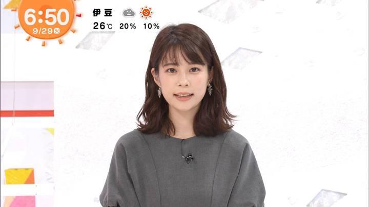 2020年09月29日鈴木唯の画像06枚目