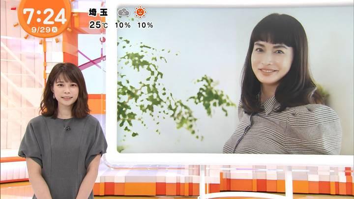 2020年09月29日鈴木唯の画像07枚目