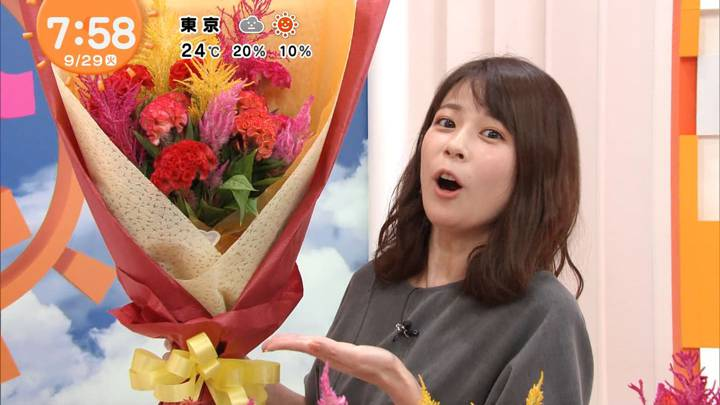 2020年09月29日鈴木唯の画像30枚目