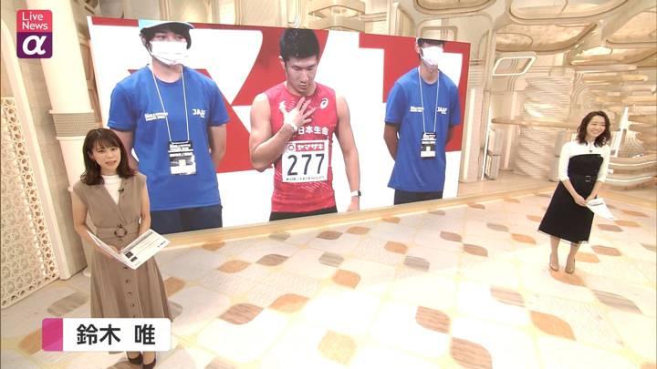 2020年10月02日鈴木唯の画像02枚目