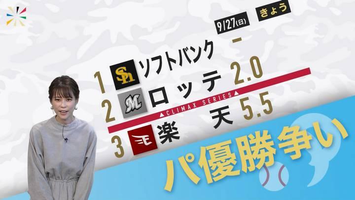 2020年10月04日鈴木唯の画像02枚目