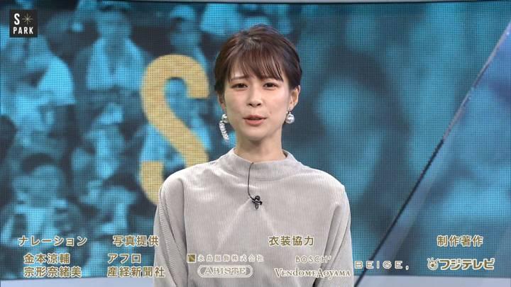 2020年10月04日鈴木唯の画像09枚目