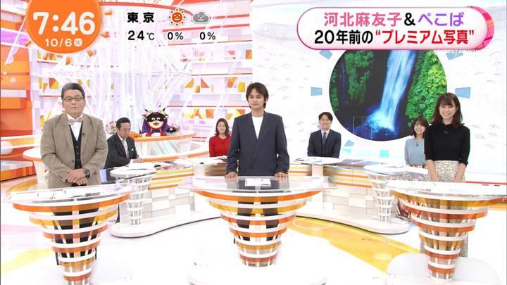2020年10月06日鈴木唯の画像19枚目