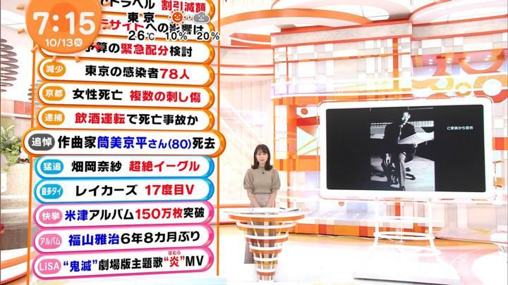 2020年10月13日鈴木唯の画像04枚目