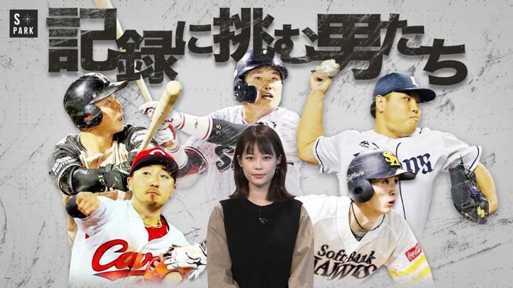 2020年10月18日鈴木唯の画像02枚目