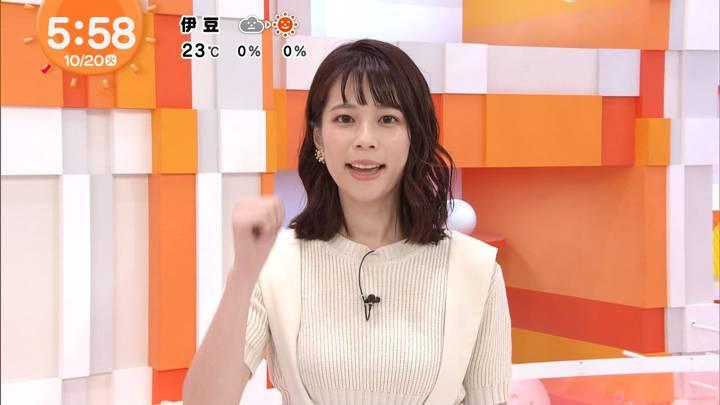 2020年10月20日鈴木唯の画像02枚目